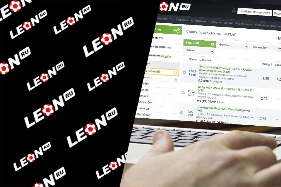 Леон Бет бонус за регистрацию